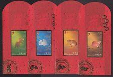 Hong Kong 2008year Rat (Red Pocket Envelope) x 5set