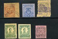 1899   >6>-  REPUBLICA DE COLOMBIA,-''COAT OF ARMS'',-STATES-ANTIOQUIA-SANTANDER