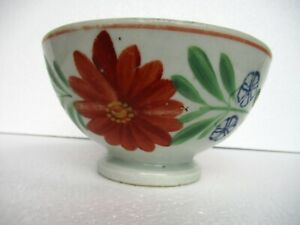 """Antique Chinese Spongeware Bowl Floral Pattern Hand Painted Decorative Rare """"025"""