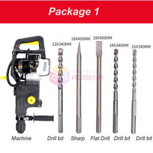 Multi Gasoline Powered Hammer Pick Petrol Breaker Dual-purpose Drilling Tool Bit
