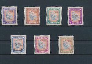 LO42351 Bolivia airmail maps cartography fine lot MNH