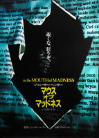 In the Mouth of Madness 1994 John Carpenter Japan Mini Movie Poster Chirashi B5