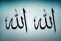 2x Autocollant sticker voiture moto taille islam calligraphie arabe allah r2