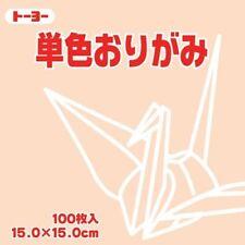 Toyo Origami Paper Single Color - Pale Orange - 15cm, 100 Sheets S-4321
