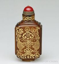 Beautiful Old Handmade Golden Color Carp Enamel Colored Glass Snuff Bottle