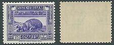 1932 SOMALIA PITTORICA 10 LIRE D. 12 MNH ** - K169-10