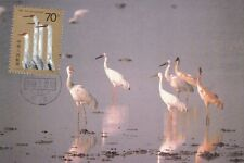 China 1986 White Crane Maximum Cards Set of 3 First Day of Issue VGC unused