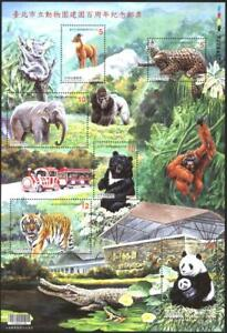 Mint S/S Taipei Zoo Fauna Wild Animals 2014 from Taiwan avdpz