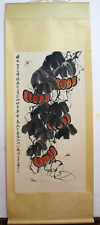 RARE Chinese 100%  Handed Painting & Scroll Pumpkin By Qi Baishi 齐白石 AL8174