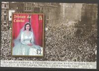 TRISTAN DA CUNHA SGMS882 2007 DIAMOND WEDDING OF QUEEN ELIZABETH MNH