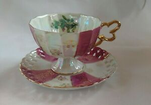 Footed Tea Cup With Gold Trim, Pearlized Inside, Ships First Class