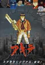 Akira Poster 01 A4 10x8 Photo Print
