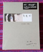 A-Mei ( 張惠妹 ) ~ R U Watching ??? ( Taiwan Press ) Cd
