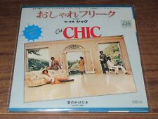 FREE ship! CHIC Japan PROMO ONLY 3 inch CD SINGLE C'est Chic NILE RODGERS funk