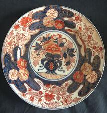 Assiette no 2 décor japonais riche doré pot de fleurs et oiseaux