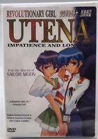 Revolutionary Girl Utena Impatience and Longing Sailor Moon DVD - Like New