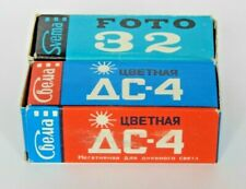 Expired 120 film lot Svema COLOR DS4, B&W 32 Negative Lomography  (x2 Roll) Ussr