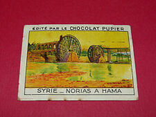 CHROMO SYRIE N°44 NORIAS A HAMA CHOCOLAT PUPIER ASIE 1936