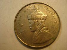 BHUTAN 1/2 RUPEE   1950    GEM UNC