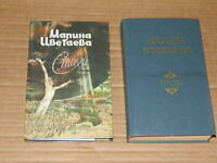 MARINA TSVETAEVA. lot de 2 Livres RUSSES : PROSE POÉSIE .1986,1988. bon état