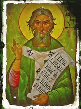 Postcard St Patrick Icon Unused MINT