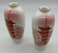 Noritake Vase, Hand Painted & Signed Bone China Nippon 2pc by Kimura