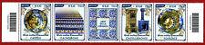ITALIA 2012 ARTE DELLA CERAMICA,  DOPPIO CODICE A BARRE 1509 MNH** 199X  LEGGI