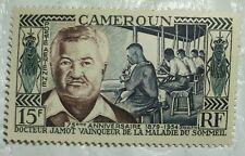Cameroun Stamp C33 MNH Cat $4.75