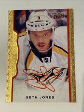 Seth Jones /30 Red Cloth Masterpieces Autograph Insert Parallel Hockey Card 46