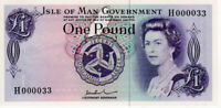 1979 Isle of Man £1 One Pound Banknote Serial No. H000033, John W. Paul P29d UNC