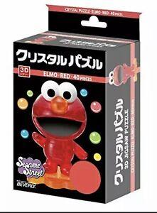 Crystal Puzzle Elmo Red 40 Piece Rare Sesame Street Japan Made Piece New A