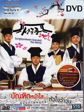 Sungkyunkwan Scandal: The Movie Korean Movie JYJ Yuchun Park <Brand New DVD>