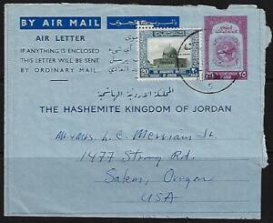 JORDAN 1955 AIR LETTER UPRATED 20 FILS FROM THE AMERICAN EMBASSY REGARDING ACCID