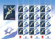 ISRAEL 2015 ISRAEL AIR FORCE F15 I RA'AM  SHEET MNH