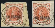 British Levant 1893 SG 7 40 Pa on 1/2d Vermilion Genuine Surcharge with Forgery