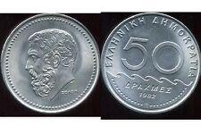 GRECE  50 drachmai 1982