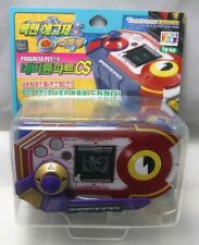 TAKARA ROCKMAN EXE : 'Battle chip Magazine & Operate Stick' for Progress Pet