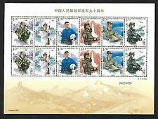 China 2017-18 90th Chinese People's Liberation Army Mini S/S 建軍九十周年