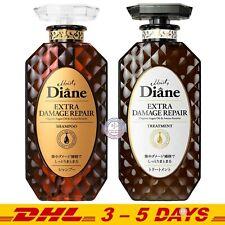 Moist Diane Extra Damage Repair Set [ Shampoo 450ml + Treatment 450ml ]