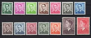 BELGIUM , 1958 , 1960 , TOP SET scarce DEFINITIVES including 6,50 Fr. , MNH