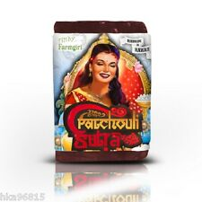 Patchouli Sutra - Filthy Farmgirl Bar Soap Cocoa Butter Turmeric Patchouli