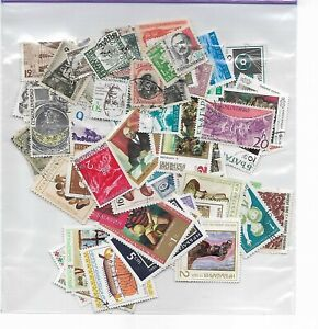 72 Used Bulgaria  Stamps
