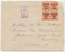 Syonan-To 1943 Japanese Occupation Cover send within Singapore. Used