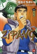 Kaiji Kawaguchi – Zipang tome 14 – Manga