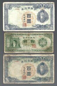 Korea South ✨ 100 Won x 3 banknotes ✨ Collections & Lots #33334