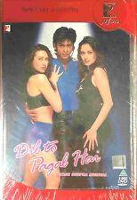 DIL TO PAGAL HAI (SHAHRUKH KHAN, MADHURI, KARISHMA) - BOLLYWOOD HINDI DVD