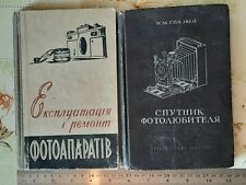 Vintage Ussr guide manual Catalog Russian Photo Camera Rare Set 2