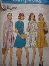 VINTAGE 1970'S SIMPLICITY BUTTON THROUGH FIT & FLARE DRESSES SEWING PATTERN