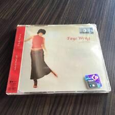王菲 Faye Wong 王靖雯 Seperate ways 大马引进版 Japan press w/obi 日版