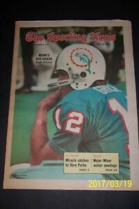 1971 Sporting News MIAMI DOLPHINS BOB GRIESE No Label DEADLY EFFICIENT N/Label